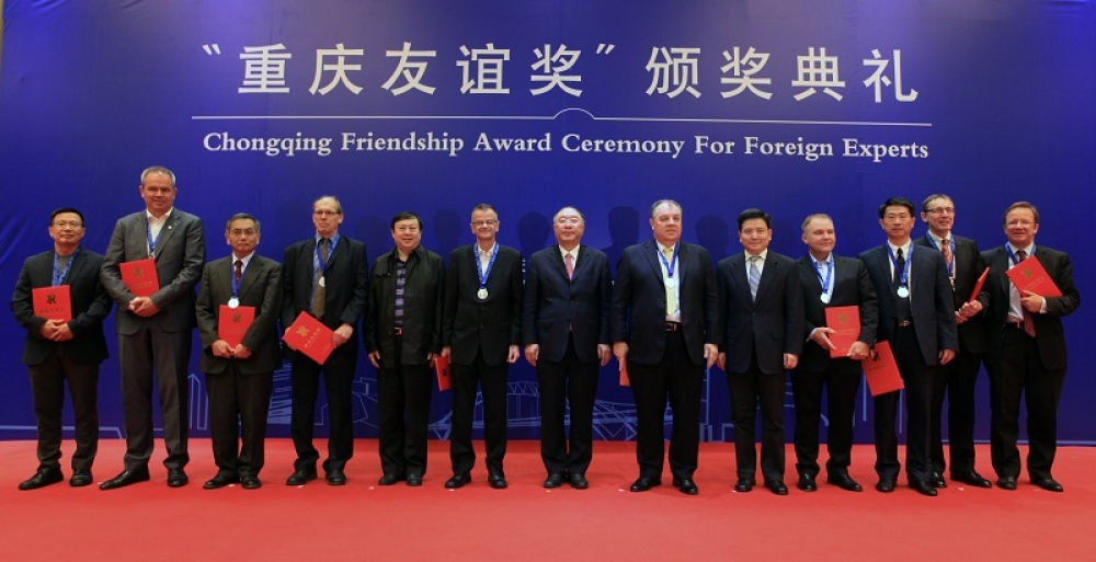 "Un ""Award"" pour la collaboration C.A.R.A.H/Chongqing"